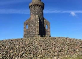 Johnston Tower blue sky