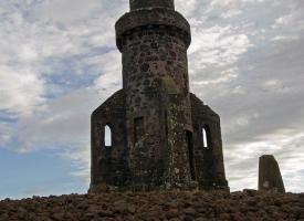 Johnston Tower